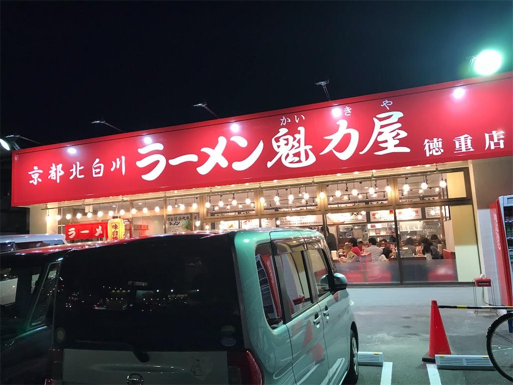 f:id:maro-ippuku-douzo:20180419063053j:image