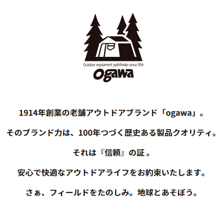 f:id:maro-ippuku-douzo:20191013172751p:plain