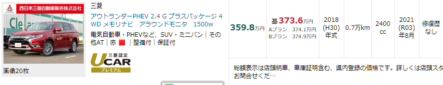 f:id:maro-ippuku-douzo:20200705163823p:plain