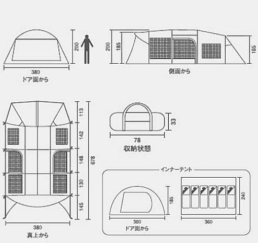 f:id:maro-ippuku-douzo:20200923235009p:plain