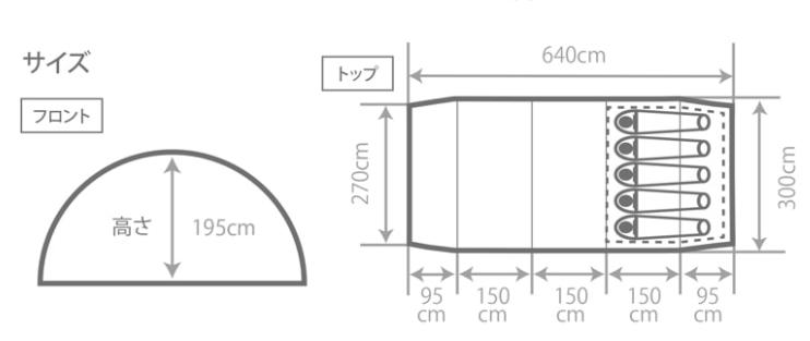 f:id:maro-ippuku-douzo:20200923235455p:plain