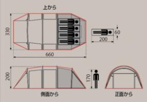 f:id:maro-ippuku-douzo:20200924000005p:plain