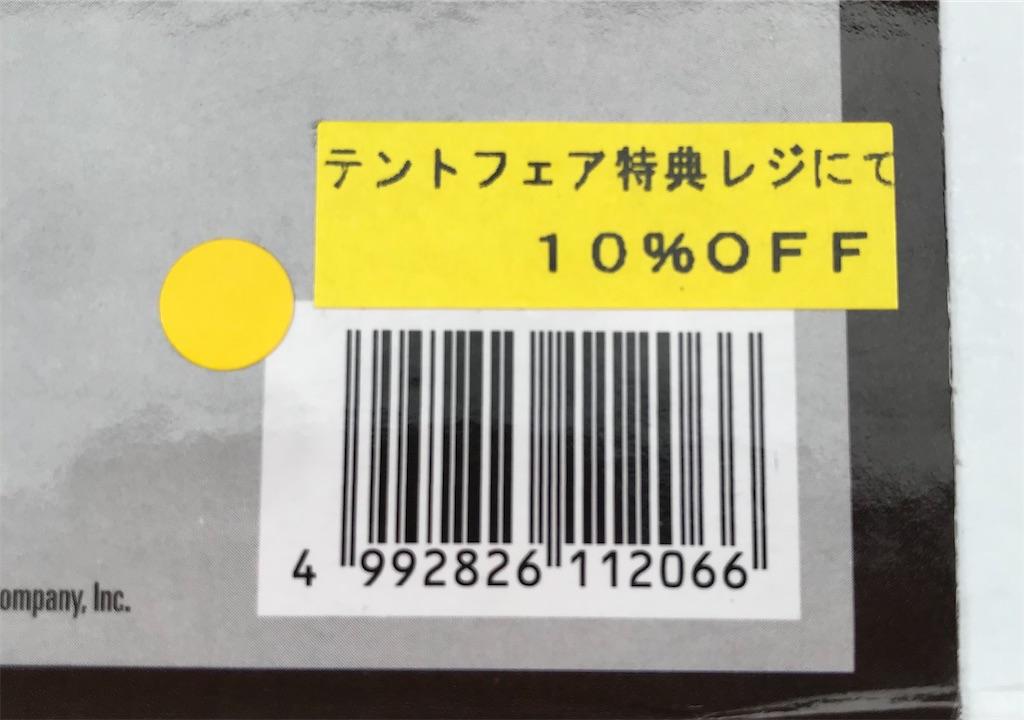 f:id:maro-ippuku-douzo:20210628210401j:image