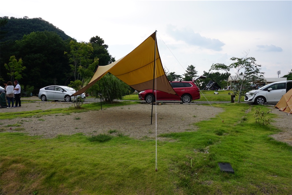 f:id:maro-ippuku-douzo:20210801163916j:image