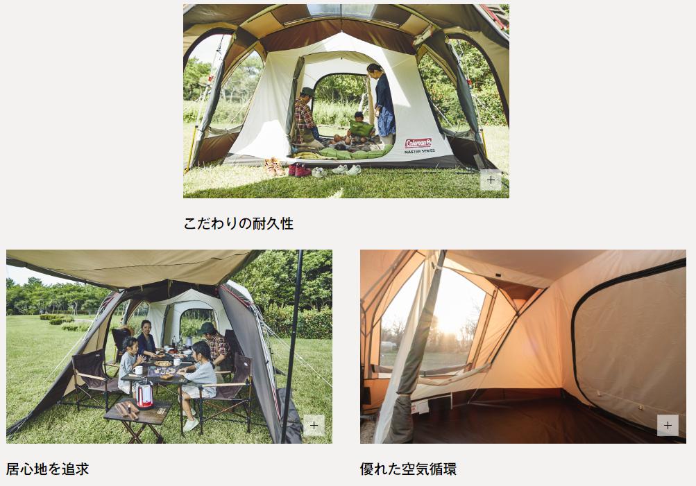 f:id:maro-ippuku-douzo:20210813124123p:plain