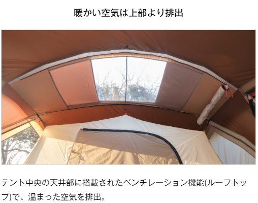f:id:maro-ippuku-douzo:20210813133001p:plain