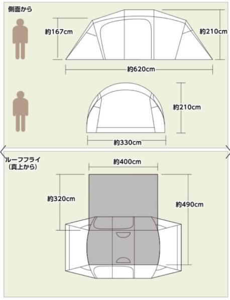 f:id:maro-ippuku-douzo:20210814202322p:plain
