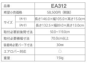 f:id:maro-ippuku-douzo:20210815180929p:plain