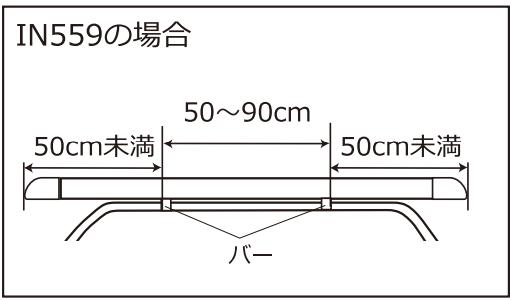 f:id:maro-ippuku-douzo:20210919114530p:plain