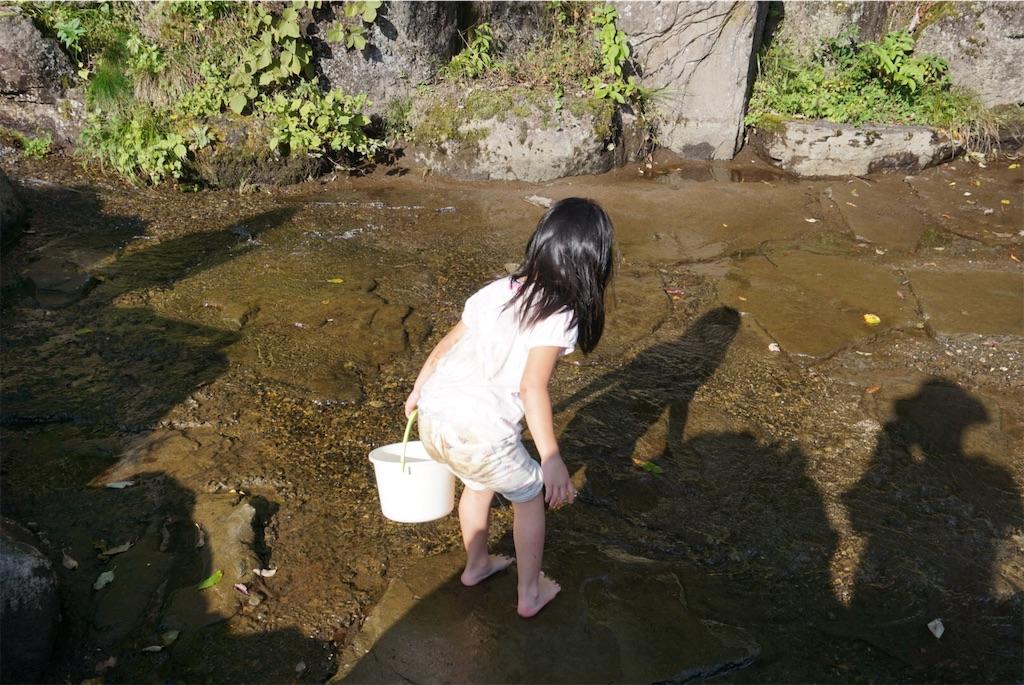 f:id:maro-ippuku-douzo:20211003220232j:image