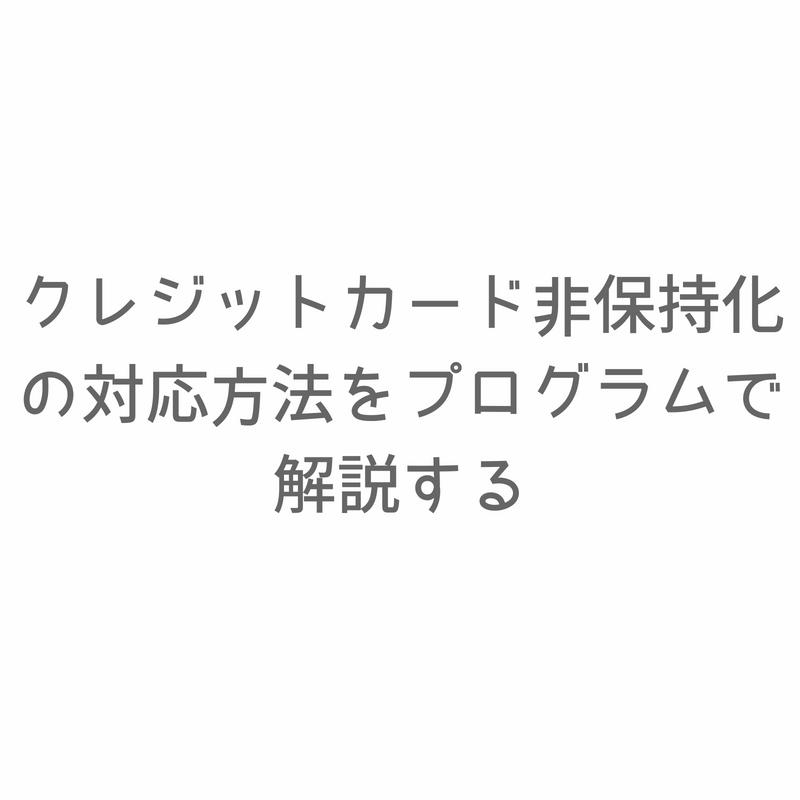 f:id:maroemon58:20180511224955p:plain