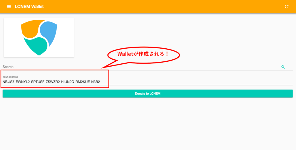 LCNEM Walletホーム画面