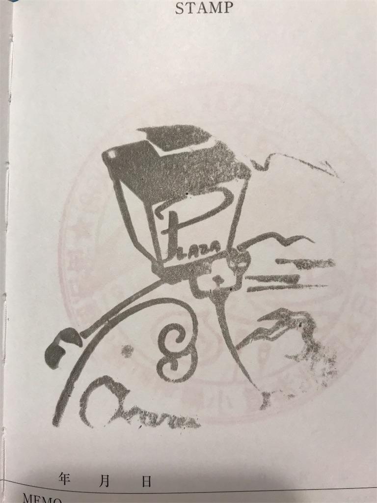 f:id:maromimaromi:20180821234616j:image