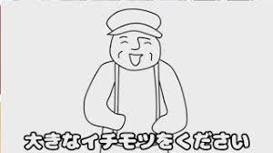 f:id:maromimix:20200224185629j:plain