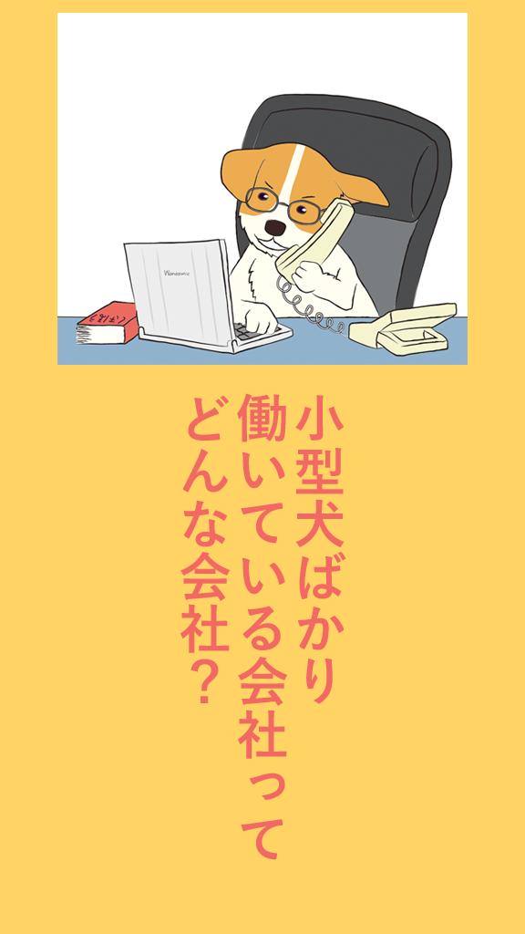 f:id:maron_tanaka:20190228004415p:plain