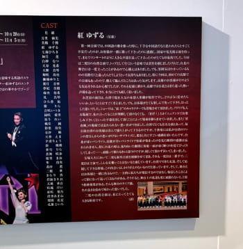台湾公演メッセージ