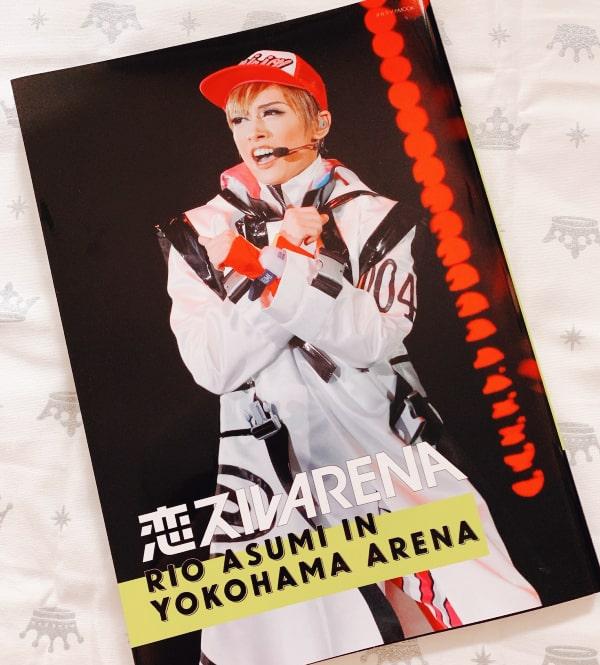 バックステージが楽しめるのが嬉しい「恋スルARENA」写真集&関連番組