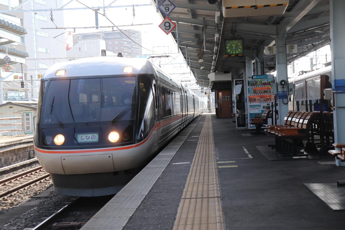 f:id:maronrailway:20210115110652j:plain