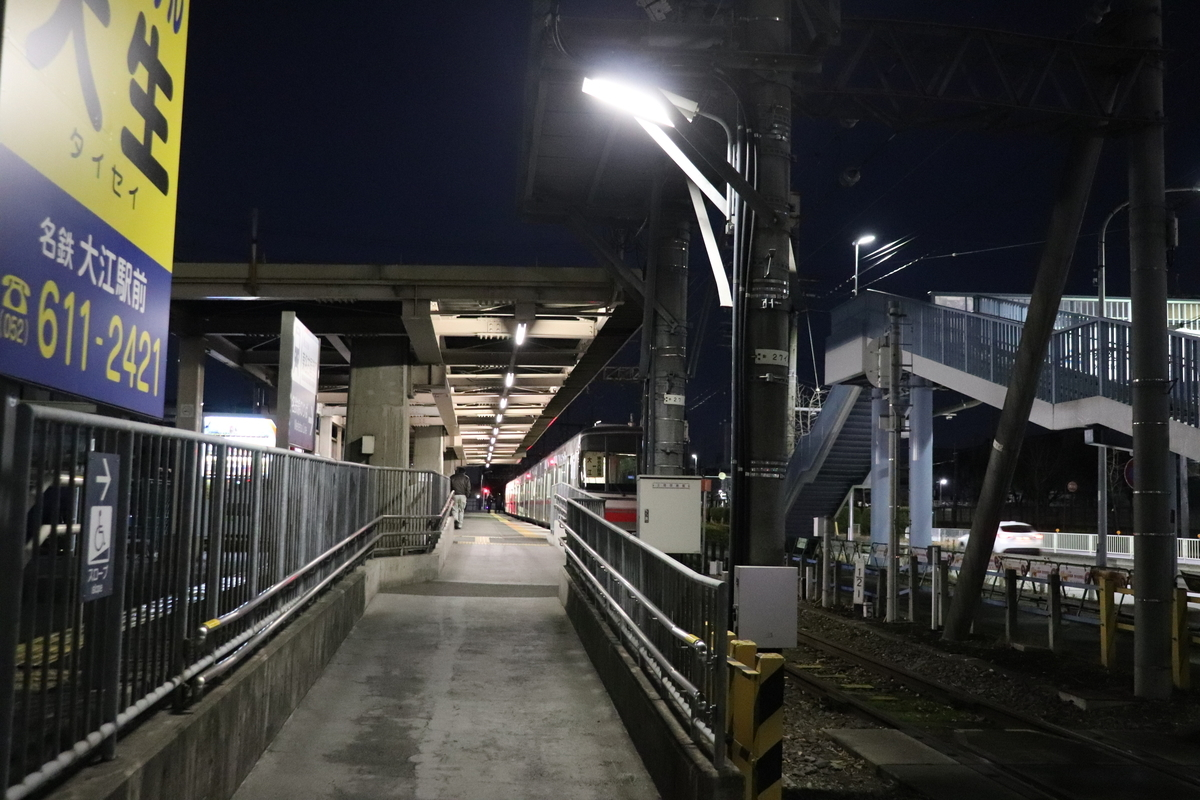 f:id:maronrailway:20210116175116j:plain
