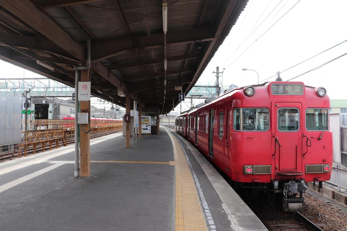 f:id:maronrailway:20210117121518j:plain