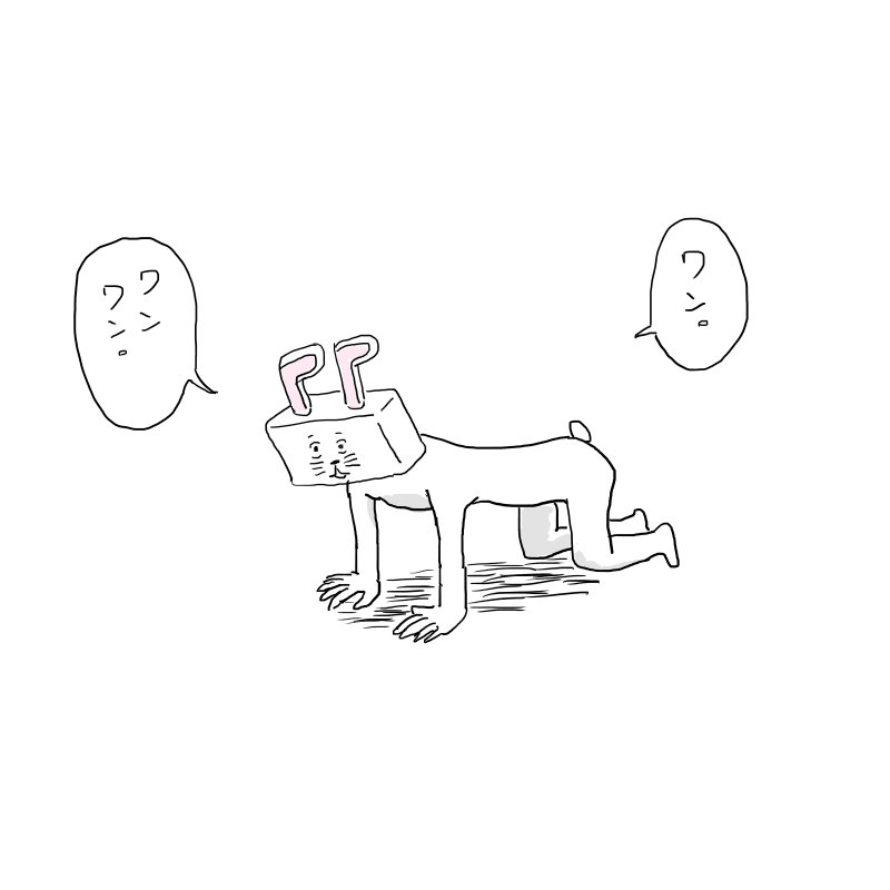 f:id:marorom:20180116011349j:plain
