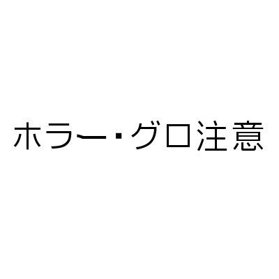 f:id:marorom:20190321175335j:plain