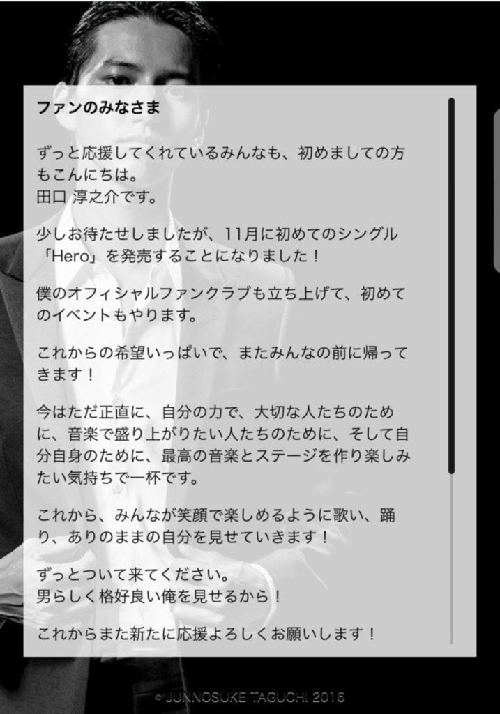 f:id:marosakura:20170902163453p:plain