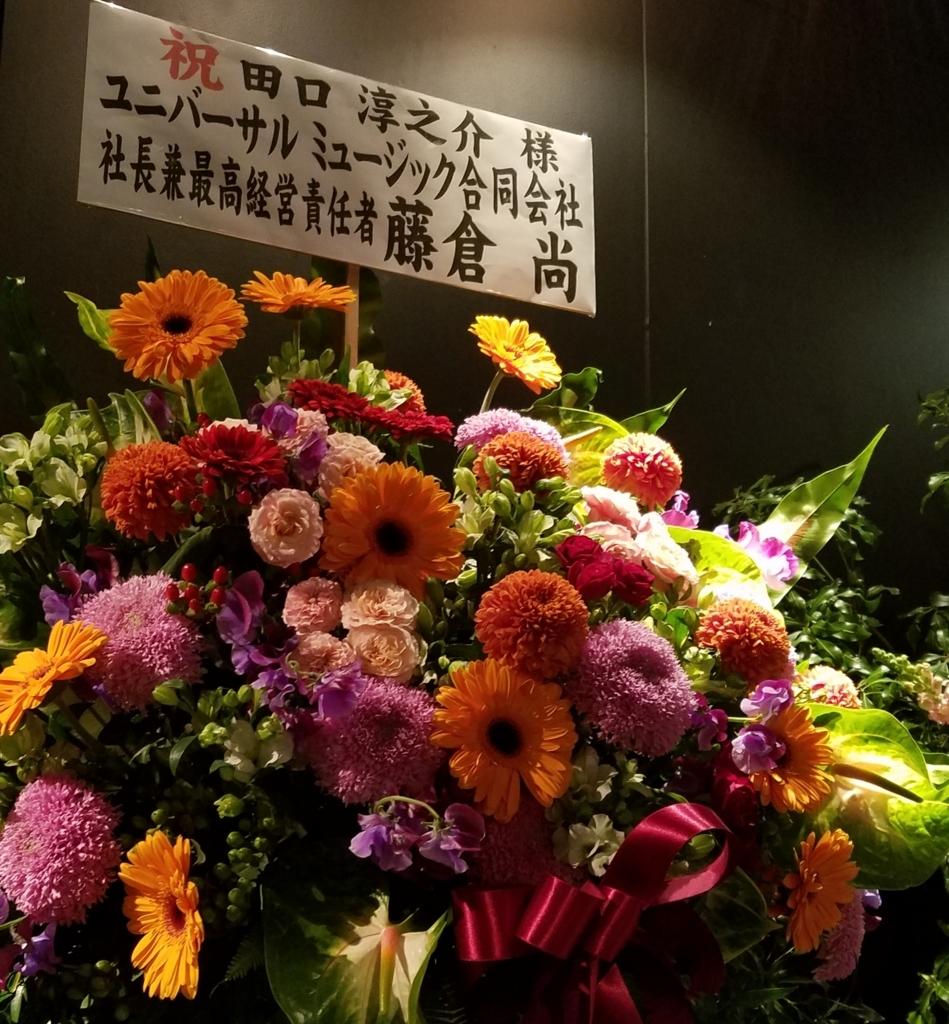 f:id:marosakura:20180126022118j:plain