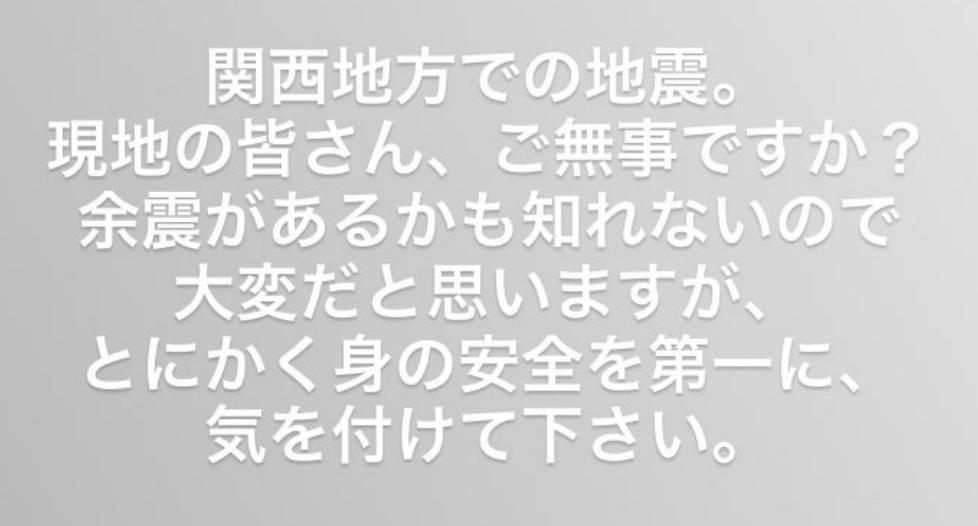 f:id:marosakura:20180621114653j:plain