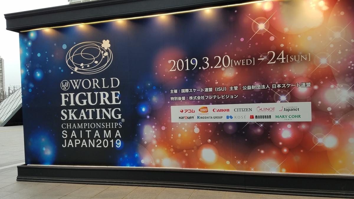 f:id:marosakura:20190325031008j:plain