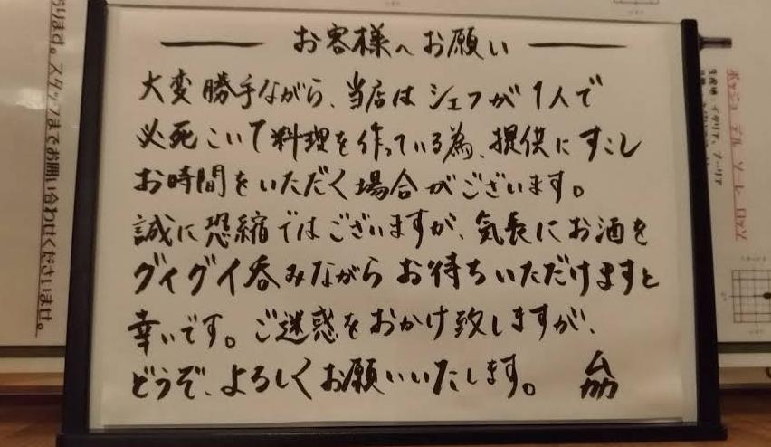 f:id:marosakura:20190601032052j:plain