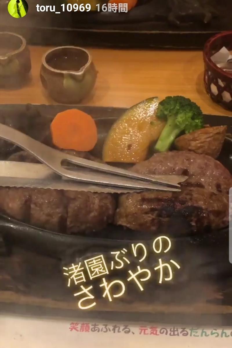 f:id:marosakura:20190709004950j:plain
