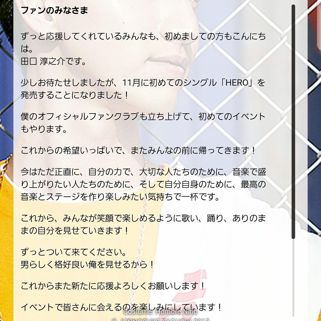 f:id:marosakura:20190829103758j:plain