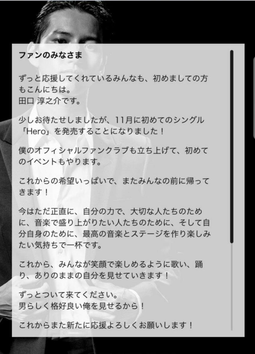 f:id:marosakura:20190829103920p:plain