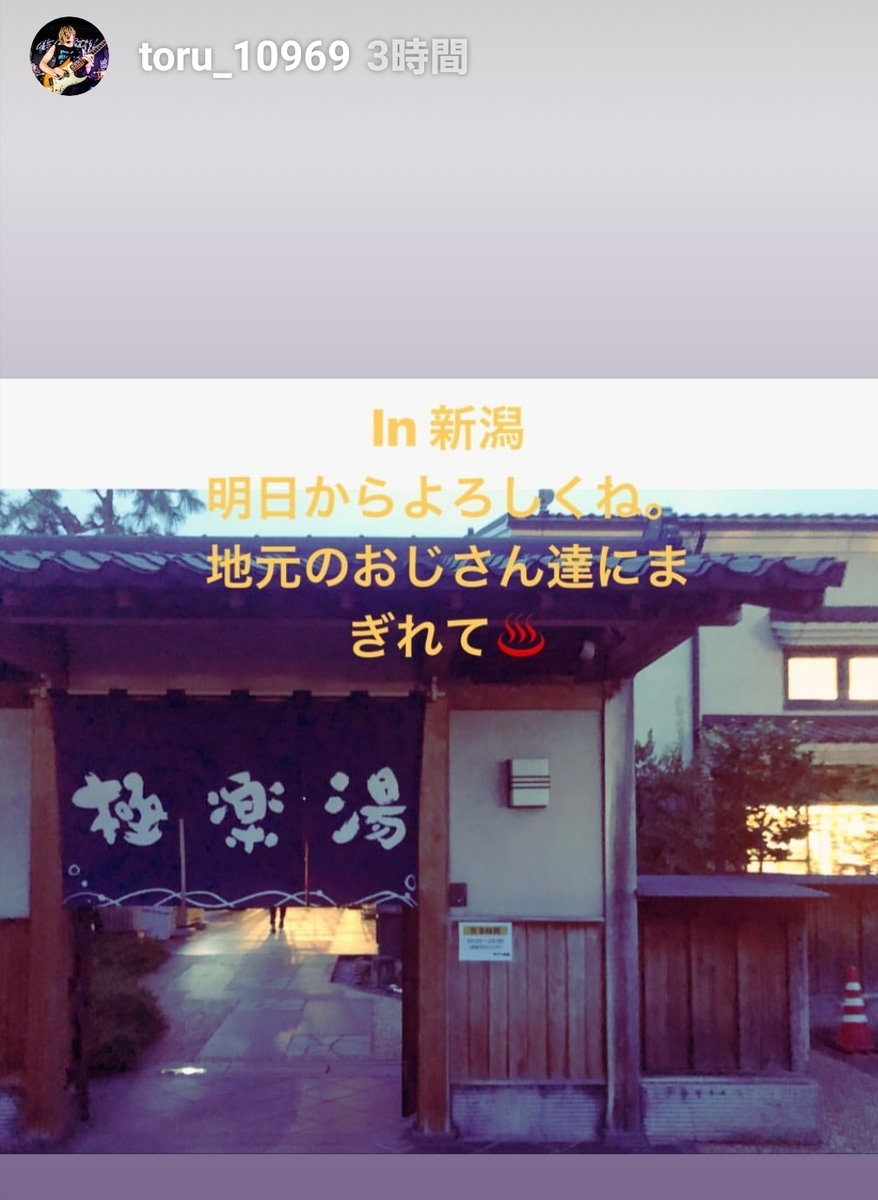 f:id:marosakura:20190923152638j:plain