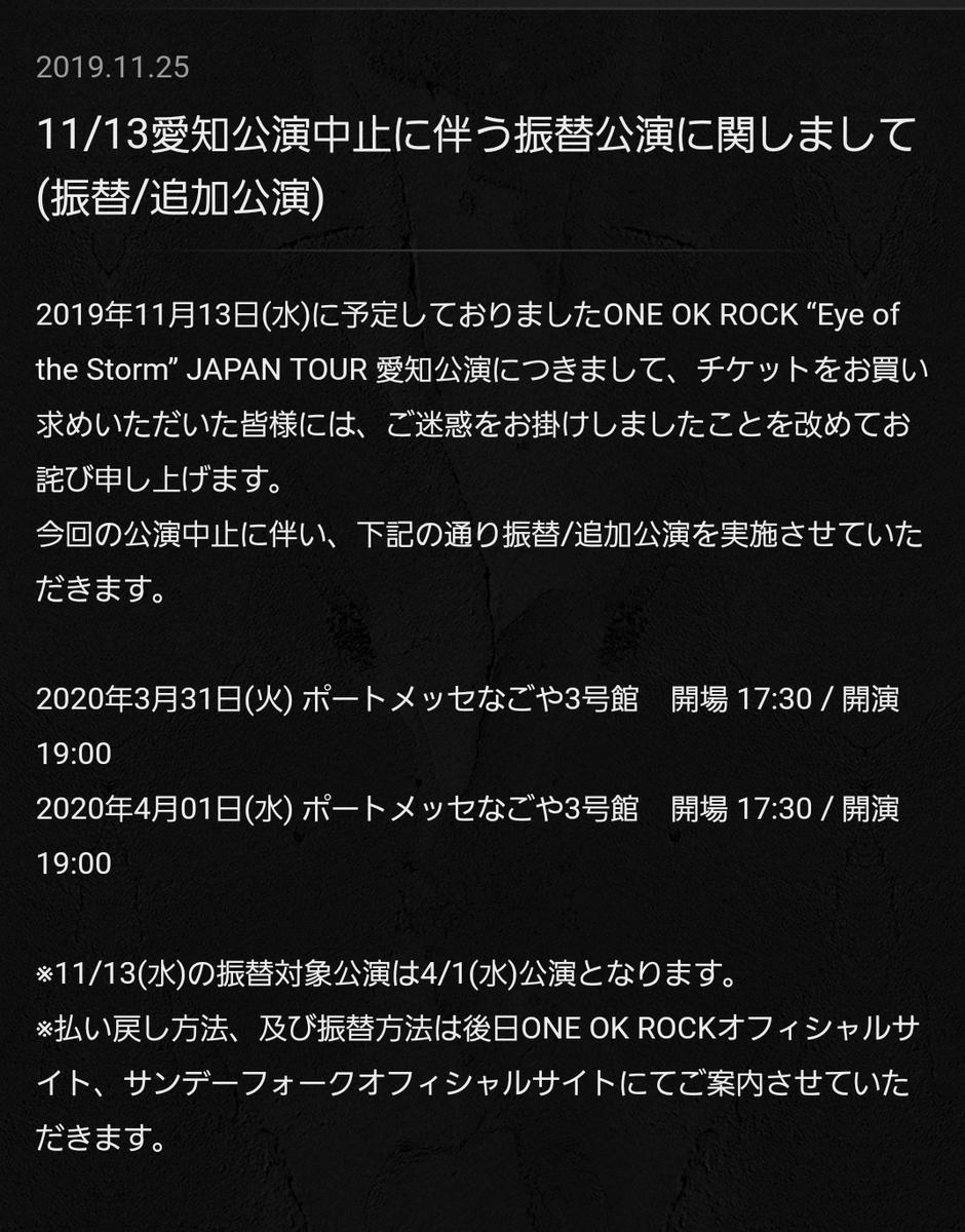 f:id:marosakura:20191126002310j:plain