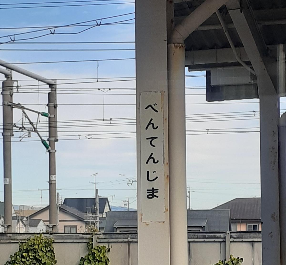 f:id:marosakura:20191207041022j:plain