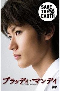 f:id:marosakura:20200918021935p:plain