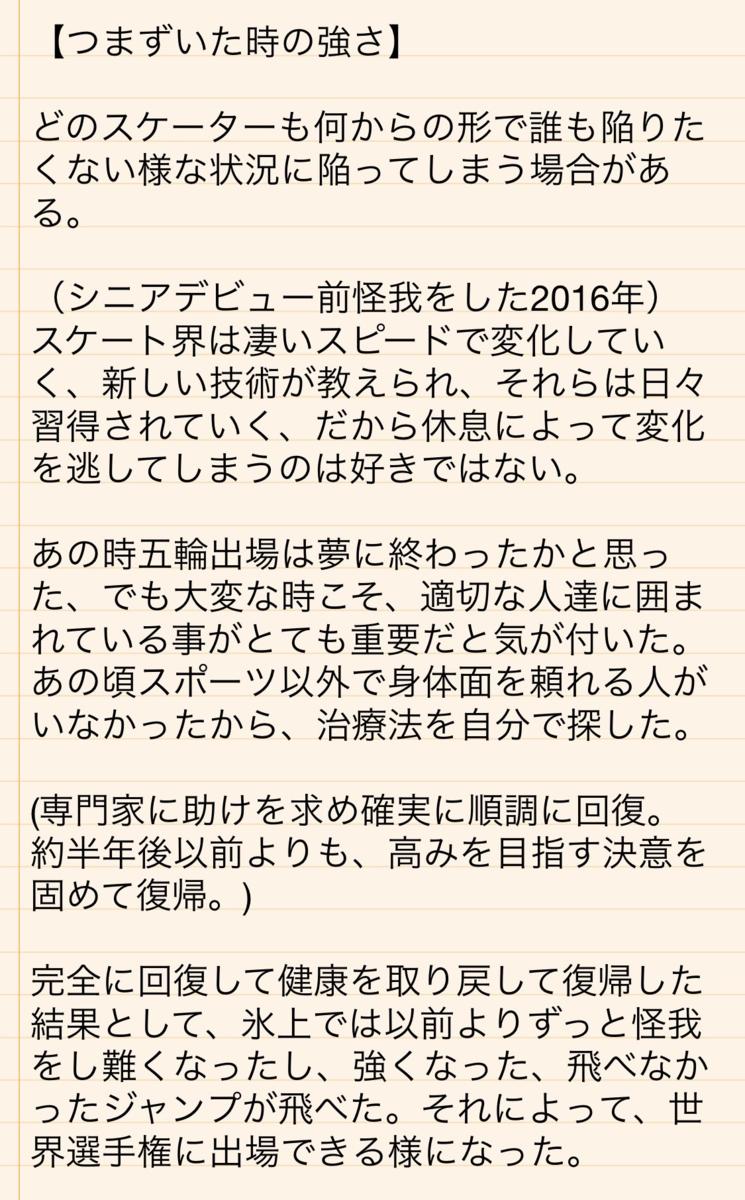 f:id:marosakura:20200921034300p:plain