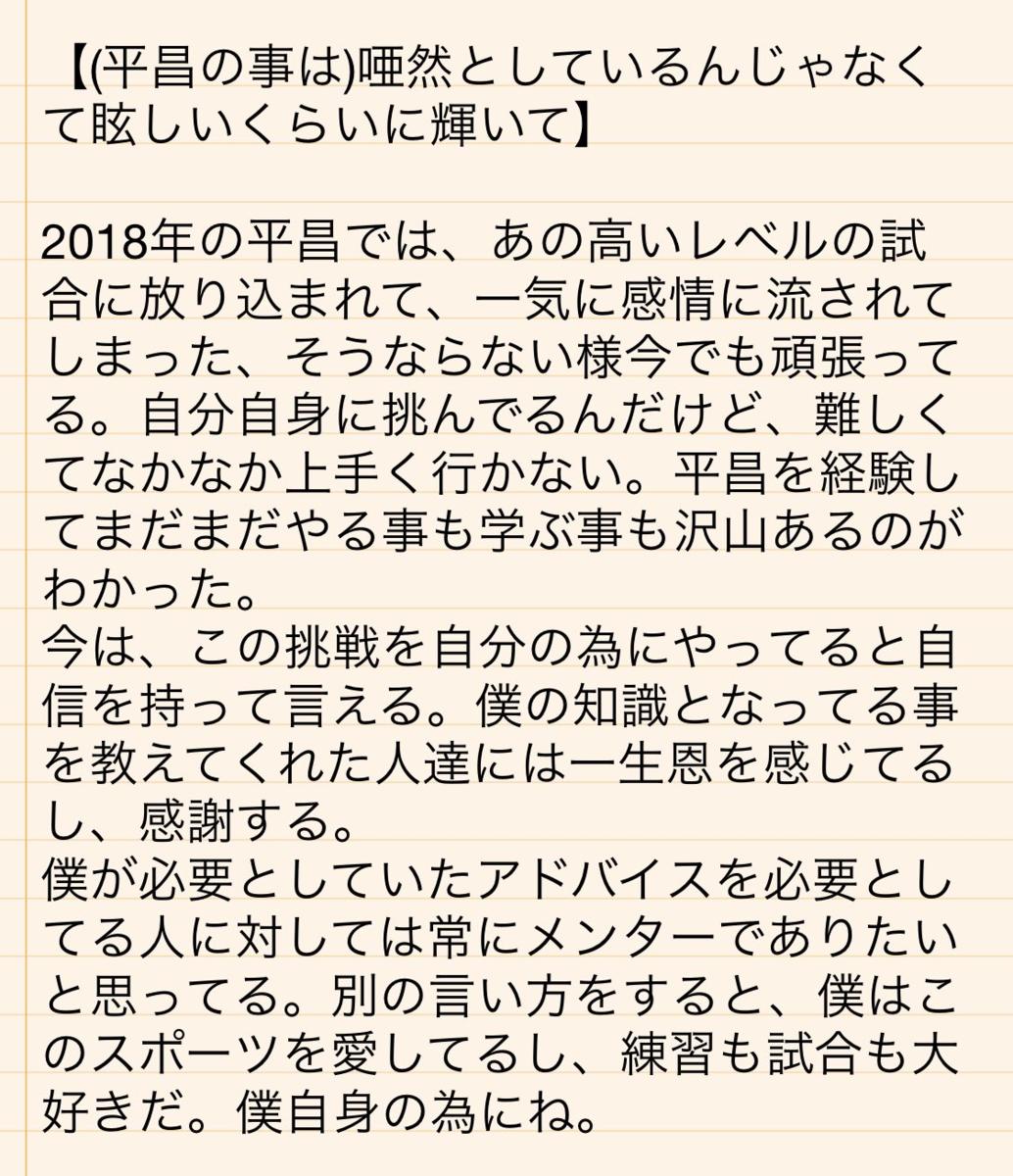 f:id:marosakura:20200921034621p:plain