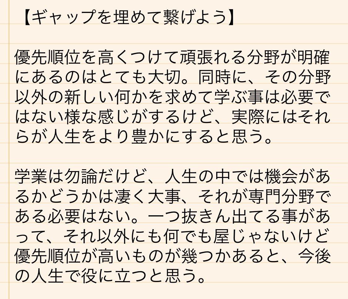 f:id:marosakura:20200921034856p:plain
