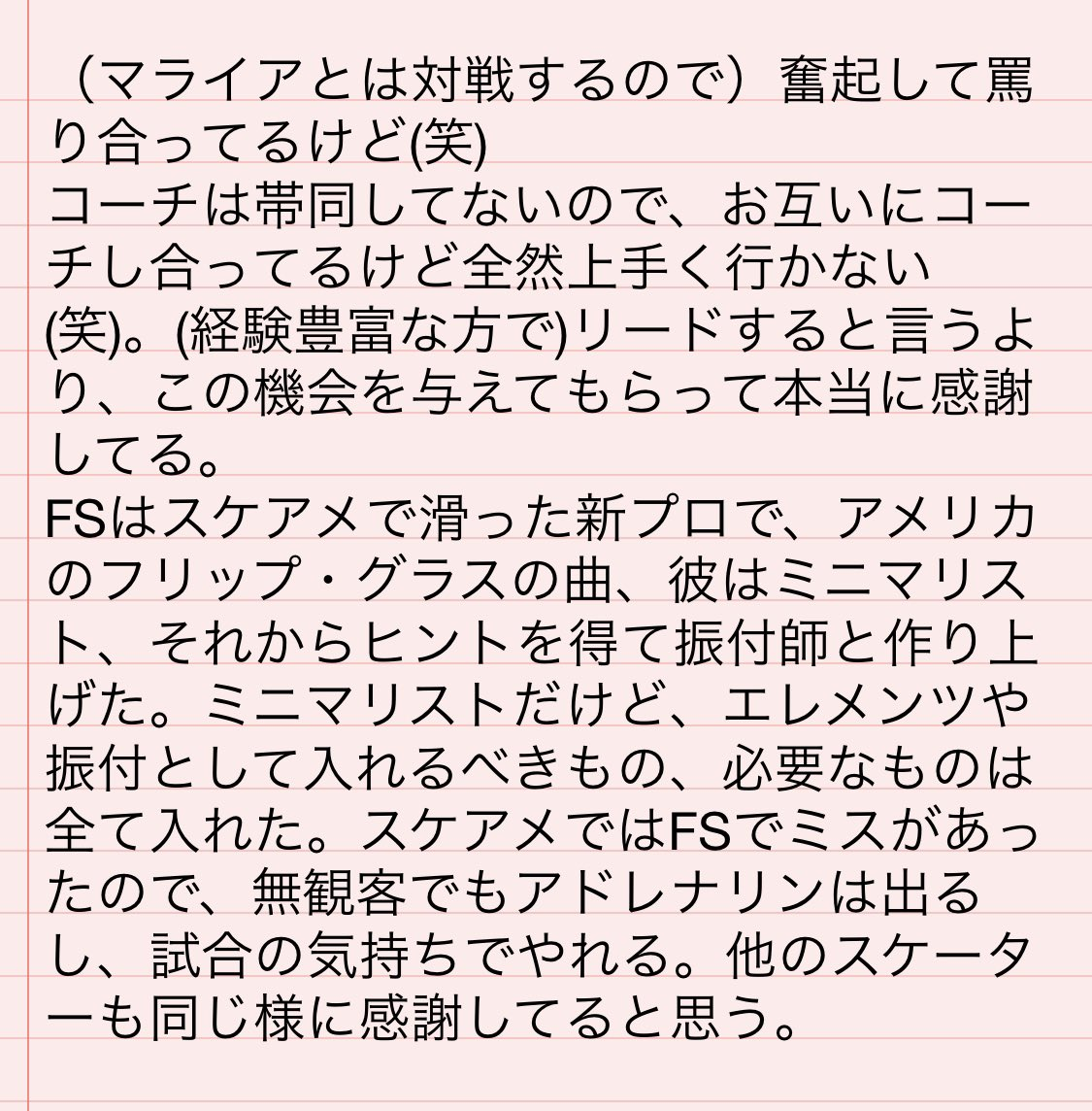 f:id:marosakura:20201114034642p:plain