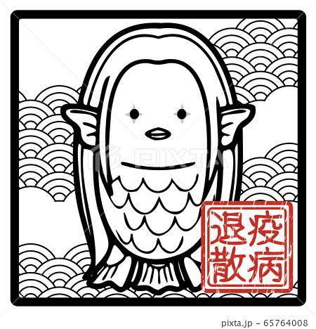 f:id:marosakura:20201209040648p:plain