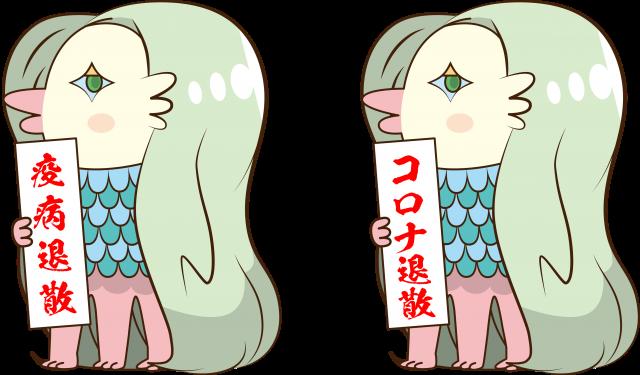 f:id:marosakura:20201209040935p:plain
