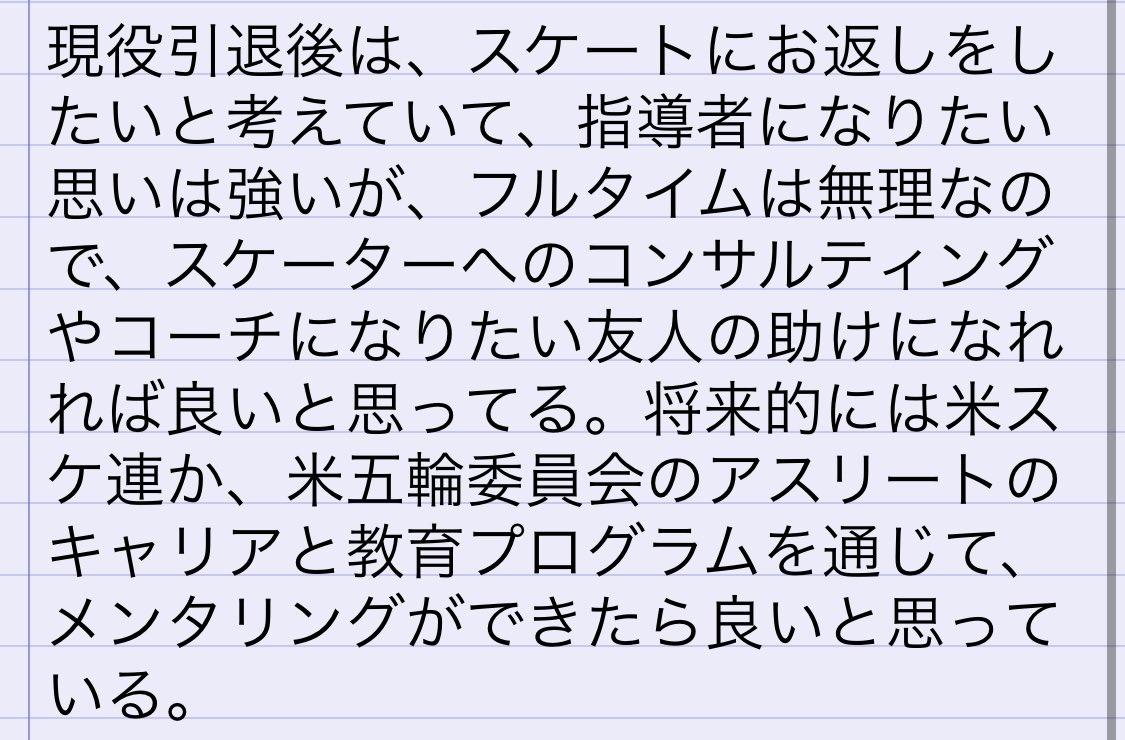 f:id:marosakura:20201215021942p:plain