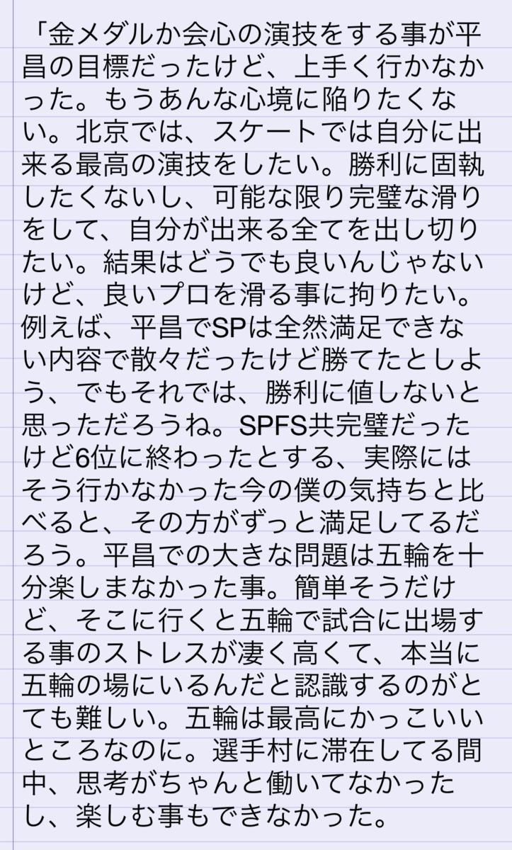 f:id:marosakura:20201215022222p:plain