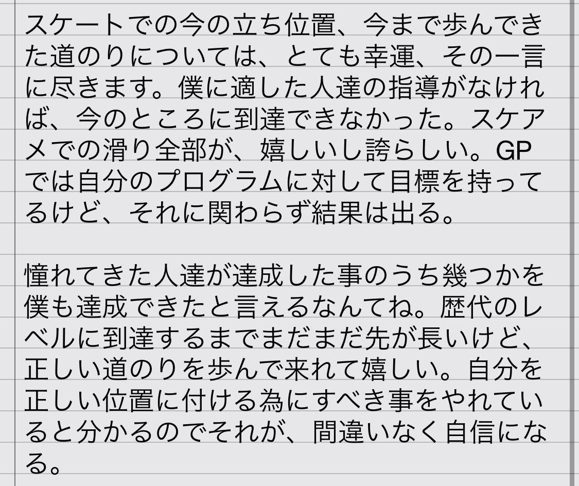 f:id:marosakura:20201229030536p:plain