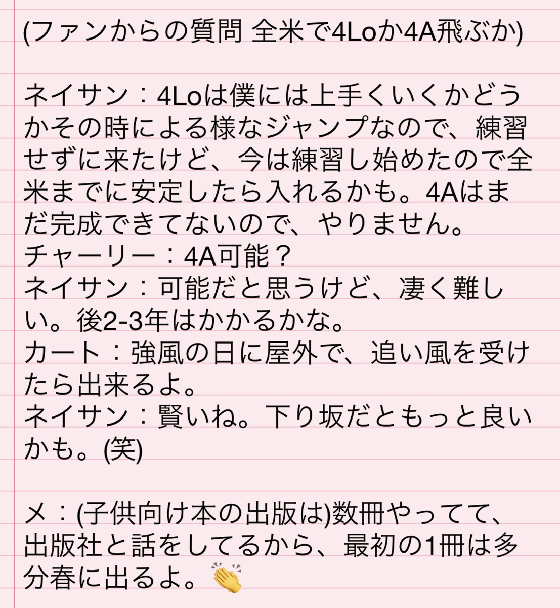 f:id:marosakura:20201231032336p:plain