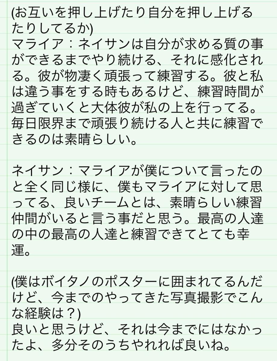 f:id:marosakura:20210114162926p:plain
