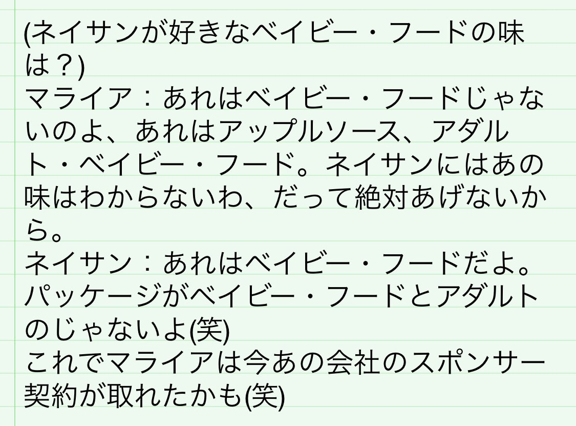 f:id:marosakura:20210114163116p:plain